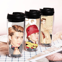 Kpop EXO-SC GQ8 Water Cup Double-layer Plastic Curve Cup Accompanying Cup Straw Cup Park Chanyeol Sehun