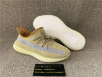 Authentic Yzy Boost 350 V2 Marsh