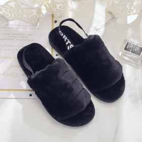 Indoor casual plush slippers
