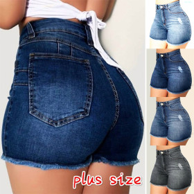Ripped high waisted stretch denim shorts