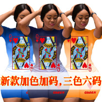 Two piece set of Q sport of progressive playing card hearts