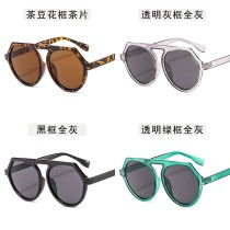 Large frame sunglasses with metal hinges
