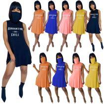 Summer printed veil dress fashion slim dress