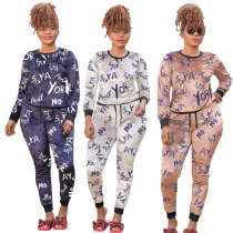 Lettering fashion casual 2-piece women's large suit