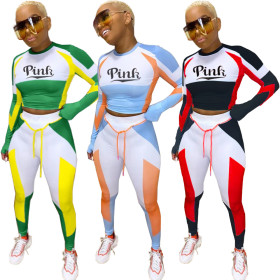 Color block splicing letter body shaping sports suit two piece set
