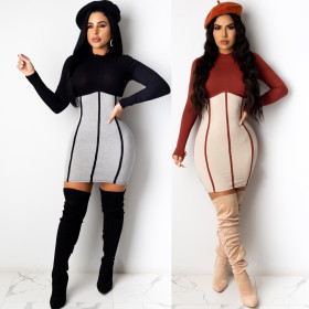 Fashion round neck small pit stripe slim long sleeve sweet stripe dress