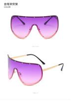 Individual rivet ocean piece Sunglasses