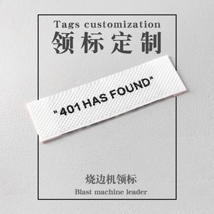 logo,customization,labels,accessories