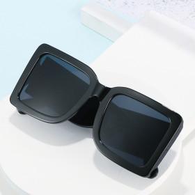 Square, sunglasses, contrast, square, sunglasses