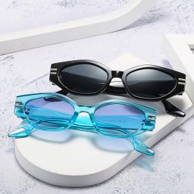 Kitten's eyes, sunglasses, sunglasses