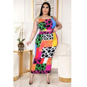 Leopard print, letter, print, vest, split skirt, suit