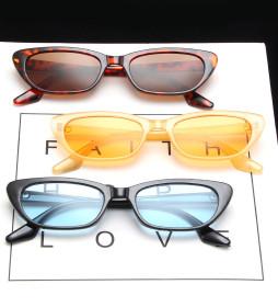 Small frame, sunglasses, sunglasses