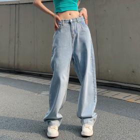 Waist, hook and buckle adjustment, high waist, straight tube, casual, jeans