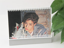 Kpop Merchandise GOT7 2017 Desk Calendar FLIGHT LOG:TURBULENCE Bambam Mark Jackson