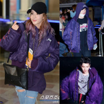 ALLKPOPER Kpop EXO Chanyeol Coat Embroidery Kris Winter Cotton Padded Jacket 2NE1 Dara
