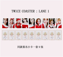 ALLKPOPER KPOP TWICE Lomo Card Na Yeon COASTER LANE1 Photo Jung Yeon Picture Sana Momo