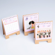 ALLKPOPER KPOP BTS 2019 Desk Calendar V SUGA J-HOPE Cartoon BT21 CHIMMY COOKY Calendar