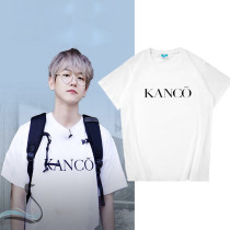 Kpop EXO T-shirt BaekHyun Same Paragraph Short-sleeved Bottoming Shirt T-shirt Shirt
