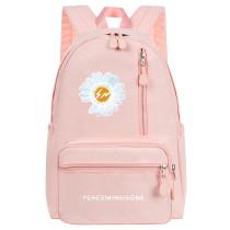 Kpop Bigbang GD Little Daisy School Bag Zipper Backpack Leisure Travel Bag Large Capacity
