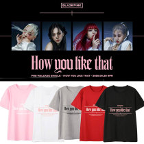 Kpop Blackpink T-shirt New Album How You Like That Short Sleeve T-shirt LISA ROSE JENNIE JISOO