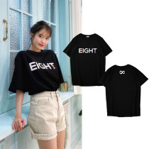 Kpop IU New Song Eight (Prod.&Feat.SUGA of BTS) Same Style Loose T-shirt Bottoming Shirt Short Sleeve