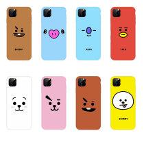 Kpop BTS Phone Case Bangtan Boys UNIVERSE Mobile Phone Shell for iphoneXS/11 Hard Shell Protective Sleeve