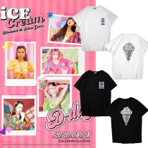 Kpop BLACKPINK T-shirt New song Ice Cream Short-sleeved T-shirt Ice cream T-shirt