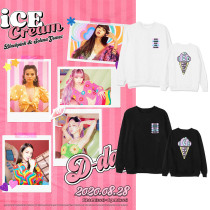 Kpop BLACKPINK Sweater New Song Ice Cream Round Neck Sweater Ice Cream Round Neck Sweatshirt