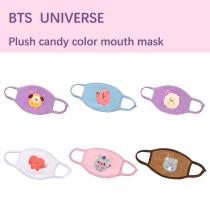 Kpop BTS Mask Bangtan Boys UNIVERSE Series Mask Cartoon Cute Plush Candy Color Protective Plush Mask