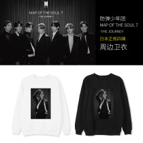 Kpop BTS  Sweater Bangtan Boys Round neck sweater Japan 4th Series MAP OF THE SOUL7 Round Neck Hoodie