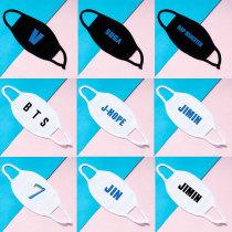 Kpop BTS Mask Bangtan Boys MAP OF THE SOUL7 Double Cotton Mask V SUGA JIN JIMIN