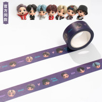 Kpop Tape Bangtan Boys TinyTAN Hand Account TtapePpaper Photo Sticker Ccreative Tape
