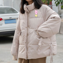 Kpop BTS Cotton Coat Jacket Bangtan Boys Baby Series Down Cotton Jacket Jacket Casual Korean Bread Jacket