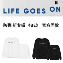 Kpop BTS Sweatshirt Bangtan Boys New Album BE Solid Color Round neck sweater