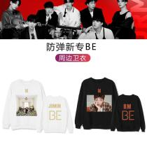 Kpop BTS Sweatershirt Bangtan Boys New Album Letter Print Round Neck Hoodie Sports Hoodie