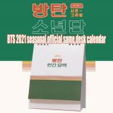 Kpop BTS Desk Calendar Bangtan Boys 2021 Seasonal Desk Calendar Desktop Decoration Fans Support Vertical Calendar Desk Calendar