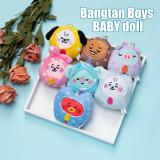 Kpop BTS Doll Keychain Bangtan Boys BABY Keychain Cute Doll Pendant Keyring Toy Doll