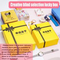Kpop BTS Blind Box Bangtan Boys Gift Bag Blind Box Surprise Box Lucky Box Gift Box Lucky Bag