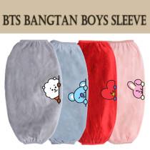 Kpop BTS Sleeve Bangtan Boys Sleeve Warm Protective Long Sleeve Housework Protective Sleeve