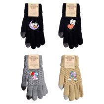 Kpop BTS Gloves Bangtan Boys Touch Screen Knitted Gloves Gloves CHIMMYCOOKY KOYA