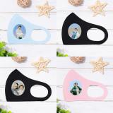 Kpop BTS Mask Bangtan Boys WINTER PACKAGE Simple Ice Silk Adult Face Mask Mask