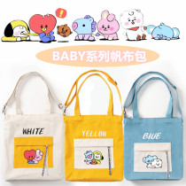 Kpop BTS Canvas Bag Bangtan Boys Color Letter Canvas Bag Shoulder Bag Fashion Casual Cartoon College Style Tote Bag