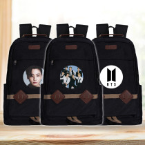 Kpop BTS School Bag Bangtan Boys Korean PU Backpack Outdoor Travel Large Capacity Backpack