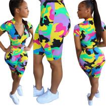 Camo Two Piece Shorts Set 5286