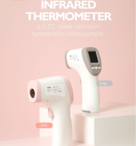 Infrared Thermometer Medical Grade ±0.2℃ Super-Precison Baby Adult Forehead Non-contact LCD IR Temperature Measurement