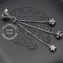 Chrome Hearts クロムハーツ ピアス Stars Spend Three Pendant