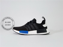 adidas オリジナル Adidas NMD Runner S79162 Truth Boost ニュセックス S79162