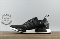 adidas シューズ Adidas NMD R1 Primeknit Black Japan Truth Boost ニュセックス S81847