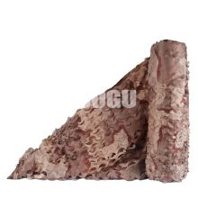 4.9FT Width Bulk Roll Printed Camo Netting length customization