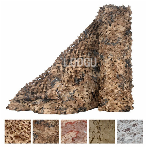Bulk Roll Desert Camo Netting Many Colors (4.9FT Width,Length Customiazation sell by Meter)